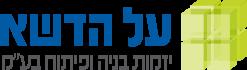 לוגו על הדשא